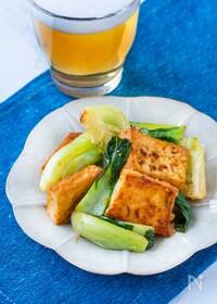 『ごはんに合う!生姜が隠し味!チンゲン菜と厚揚げの味噌炒め』