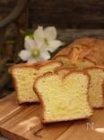 100年レシピ☆カトルカール*フランス式パウンドケーキ