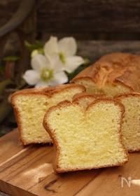 『100年レシピ☆カトルカール*フランス式パウンドケーキ』