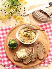 オーバツダ(バイエルン風 チーズのディップ)