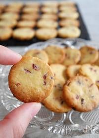 『ノンバター!クリームチーズクッキー』