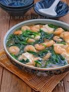 *むき海老と豆腐とほうれん草のとろーり煮*