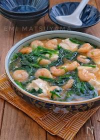 『*むき海老と豆腐とほうれん草のとろーり煮*』