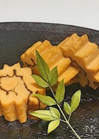 『甘さ控えめ★高野豆腐とハチミツの伊達巻』