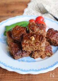 『パックのひき肉でそのまま!サイコロステーキ風ハンバーグ』