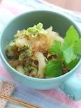 白菜と春雨のレンジ煮