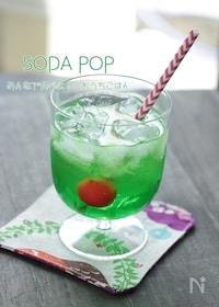 『喫茶店のソーダ水』