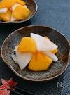 柚子の香りさわやか☆柿とかぶの柿なます