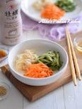 『牡蠣だし醤油』で激ウマ♡三種のナムル【ヒガシマル醤油】