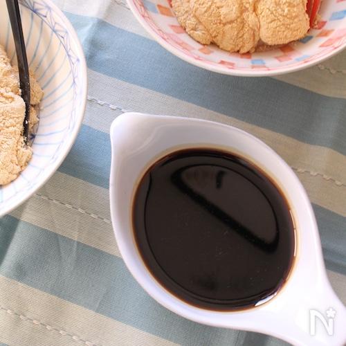 しつこすぎない甘さの黒蜜。