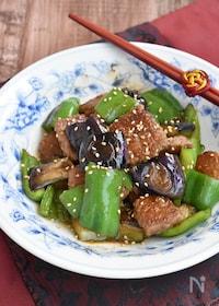 『ゴロゴロ肉味噌団子となすの甘辛炒め【アレンジ】』