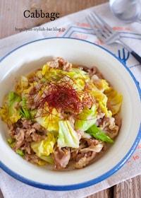 『ご飯がすすむ♪お肉柔らか『春キャベツと豚コマの甘辛味噌炒め』』