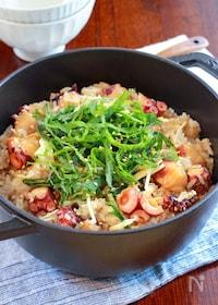 『【大葉と生姜のタコ飯】すぐできるっ♬︎バターでコク旨♡』