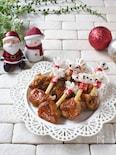 トースターで簡単!ひとくちローストチキン【クリスマス】
