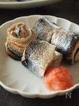 焼き秋刀魚のおろしトマト添え
