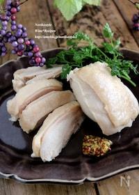『【作り置きおつまみ】鶏もも肉の白ワイン煮』