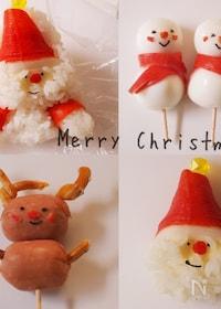 『子供が喜ぶ!クリスマスのキャラフード』