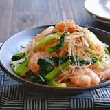 むき海老ともやしと小松菜のおかか春雨サラダ