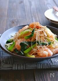 『むき海老ともやしと小松菜のおかか春雨サラダ』