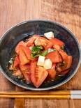 トマトとスイートバジルの塩昆布サラダ