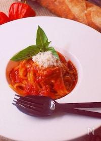 『基本のトマトソースパスタ〜レストランの味をお家で簡単に♪』