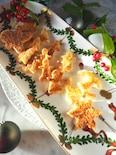 サンドイッチパンで☆カリカリ香ばしいクリスマスチーズラスク☆