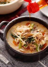 『崩し豆腐ともやしの坦々風ごま味噌スープ【#1品満足ご飯】』