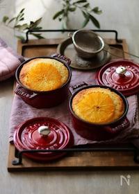 『オレンジヨーグルトケーキ。』