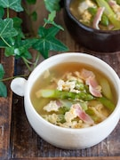 佐賀県産アスパラガスのコンソメ卵スープ