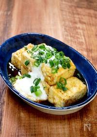 『揚げ出しとろろ豆腐』