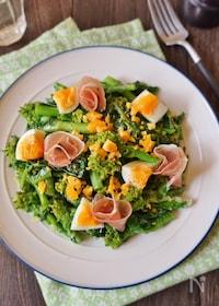 『菜の花とゆで卵のホットサラダ』