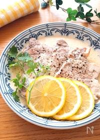 『豆乳使いでさっぱり♡豚ロースヘルシーレモンクリームソテー』