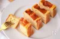 【ノンオイル】豆腐とヨーグルトのヘルシーケーキ