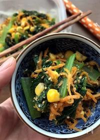 『【レンジ調理】にんにくなしでも激うま♡野菜たっぷしナムル♡』