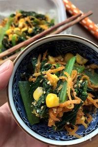 【レンジ調理】にんにくなしでも激うま♡野菜たっぷしナムル♡