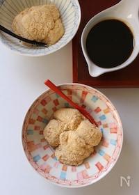『わらび餅粉を使わない ぷるぷるわらび餅』