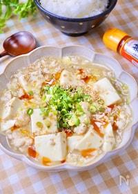 『あっさりうま味!白い麻婆♡『鶏ねぎ塩麻婆豆腐』』