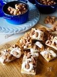 【食パンの簡単おやつ】カリッとアーモンドキャラメルラスク♪