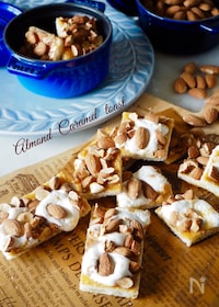 『【食パンの簡単おやつ】カリッとアーモンドキャラメルラスク♪』