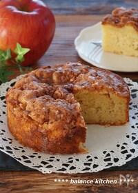 『混ぜるだけでふわふわしっとり!りんごのシナモンシュガーケーキ』