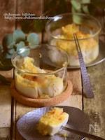 ハム&チーズはんぺんの濃厚パン粉焼き