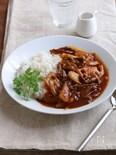 根菜入り和風ハヤシライス。