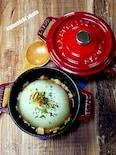 ストウブ鍋ミニココットで「玉ねぎ丸ごとコトコト煮」