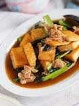 【ごはんががっつり食べたい!】小松菜と厚揚げのオイスター炒め