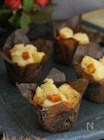 ココナッツオイルでかぼちゃ蒸しパン