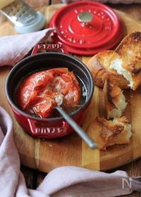 『丸ごとトマトの焼きスープ。』