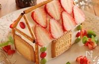 パーティー直前でも大丈夫!市販のお菓子で作るクリスマスケーキ