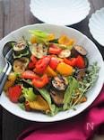 グリル野菜サラダ
