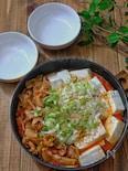 フライパンで!*豚バラキムチと豆腐の蒸し煮*