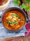 煮るだけ5分♪『豆腐とキムチのコクうま味噌スープ』